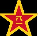 China Emblem PLA.png