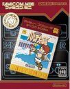 Caratula de Classics NES Kid Icarus.jpg