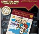 Classics NES: Kid Icarus