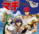 Magi The Labyrinth of Magic: TV Anime Perfect Fan Book