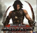 Prince of Persia: Warrior Within (Soundtrack)