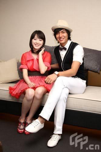 Lee Min Ho Goo Hye Sun