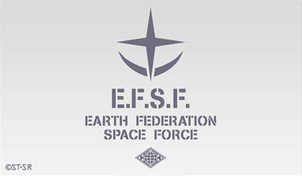 earth maps from space with File Logo Efsf on astroverde in addition Stock Video 1381854 Chemical Plant additionally Atmosphere additionally Nine Principles To Living 100 likewise Stock Video 2185255 Green Loopable It Background Glowing Binary Signs.