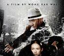 Chinesischer Film