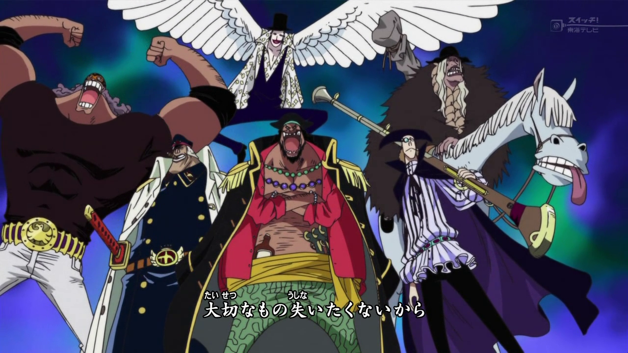 1,280 × 720 (1.32 MB), One Piece