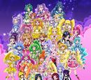 Pretty Cure All Stars