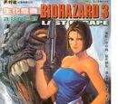 BIOHAZARD 3 LAST ESCAPE VOL.3