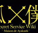 Inu x Boku SS Wiki