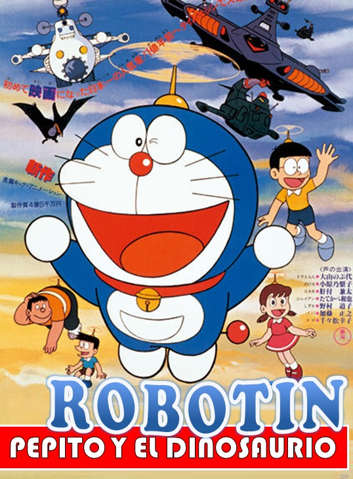 Doraemon_dinosaurio.jpg