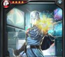 Cobra Commander EP4