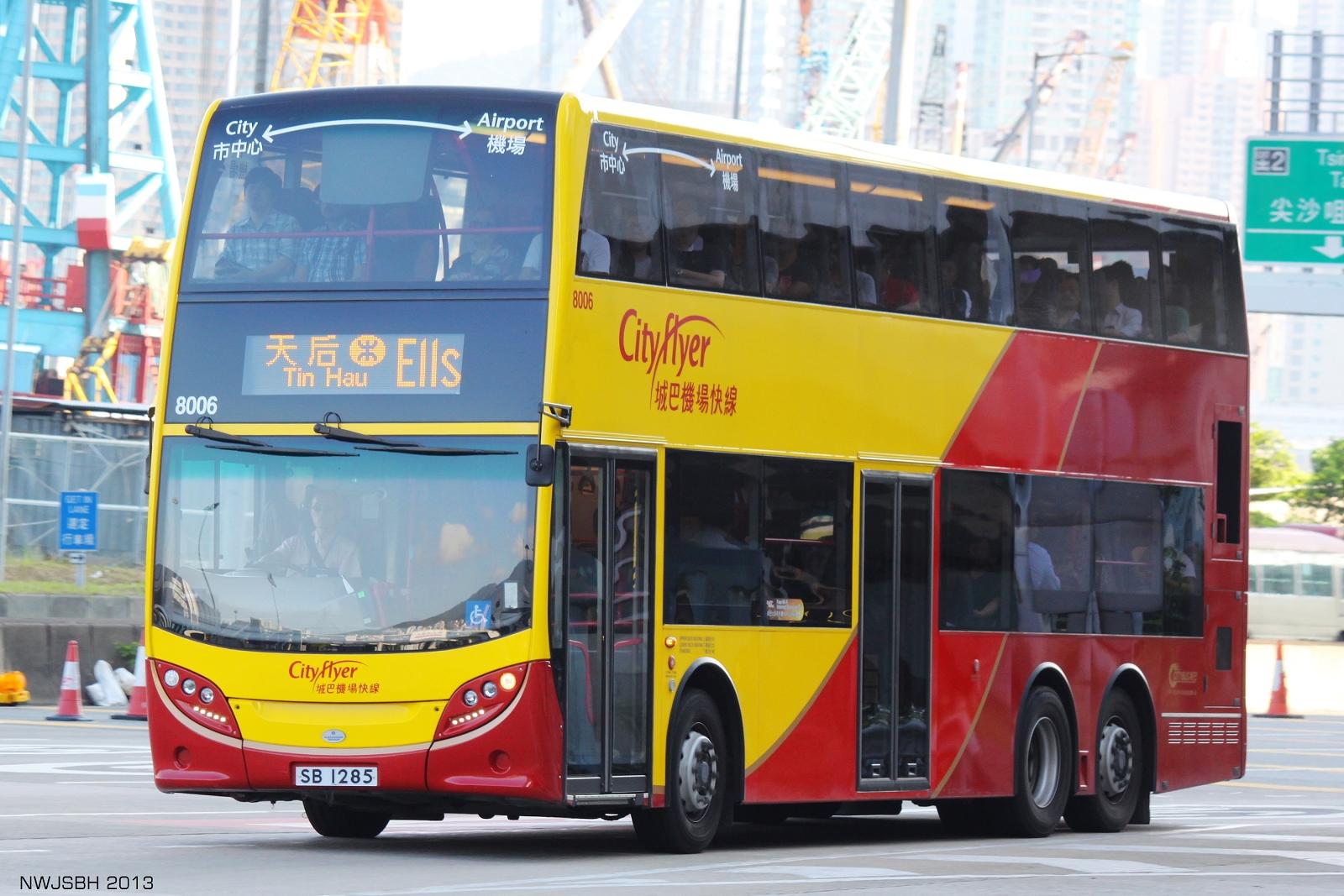 ADL Enviro500 MMC in Hong Kong