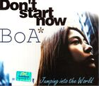 Boa - jumping into the world