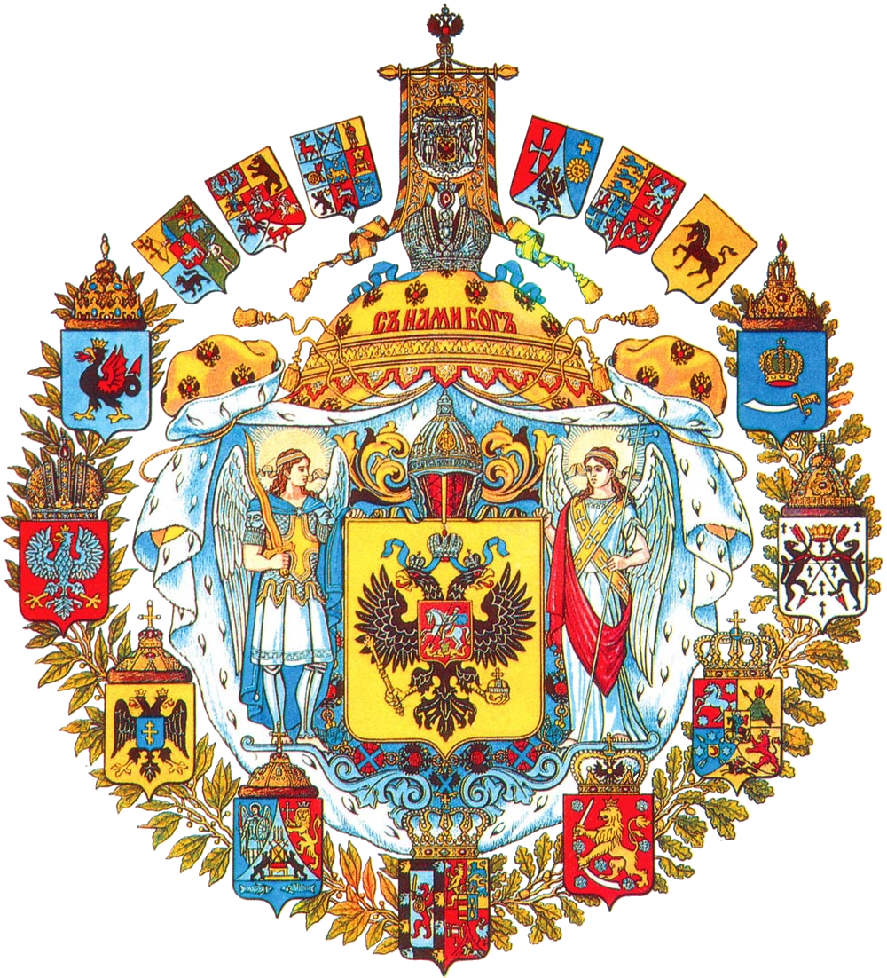 http://img2.wikia.nocookie.net/__cb20130716160753/althistory/images/8/8f/Greater_coat_of_arms_of_the_Russian_empire.png