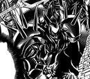 Berserkers de Ares