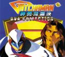 Gatchaman (OVA)