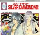 Silver Diamond Side Stories