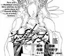 Capítulo 6 (manga, Aincrad)