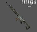 СГІ-5к Стрільця