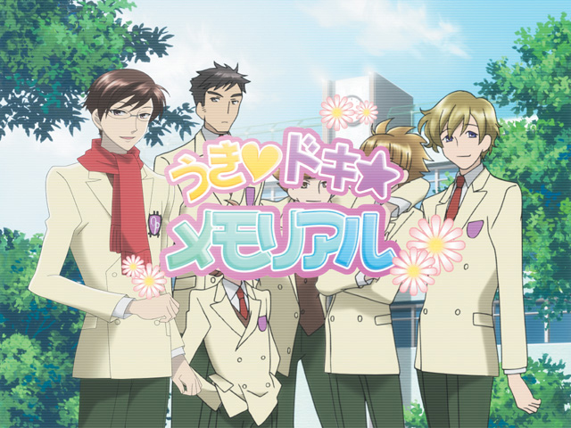 Ouran highschool host club dating sim online. Dating for one night.