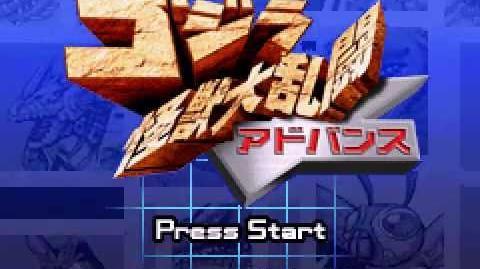 Gojira Kaiju Dairantou Advance (Playthrough Godzilla Part 1 8 Main Menu Showcase) - Wikizilla