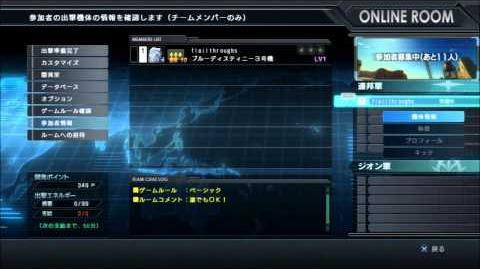 Mobile Suit Gundam Battle Operation (PS3) BASICS! Online Room Menus, Praise and More! (4 of 4)