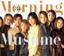 Canciones lanzadas en 2000