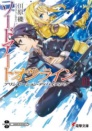 Sword Art Online Volume 13
