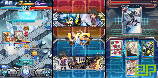 Cardfight vanguard: ride to victory let's play part 1; i'm great.