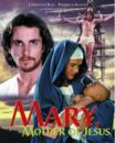 Mary Mother Jesus 1999.jpg