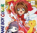 Card Captor Sakura: Itsumo Sakura-chan to Issho!
