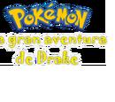 La gran aventura de Drake