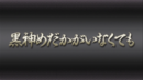 Episode12Title.png