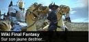 Spotlight-finalfantasy-20130801-255-fr.png