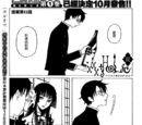 Chapter 225