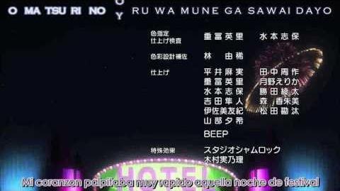 Watamote Hatsune Miku - Natsu Matsuri (TV size) - Sub Español + Karaoke HD