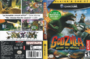 Godzilla Destroy All Monsters Melee.png