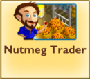 Premium Merchant