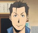 Shinichirō Inada