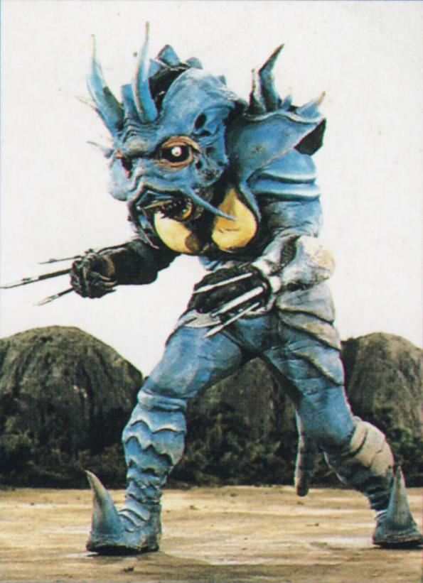 Monster Ranger