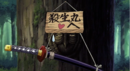 Tenseiga is delivered to Sesshomaru.png