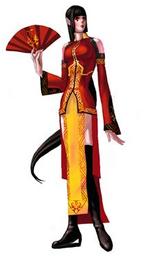 Sephi female in catalogue