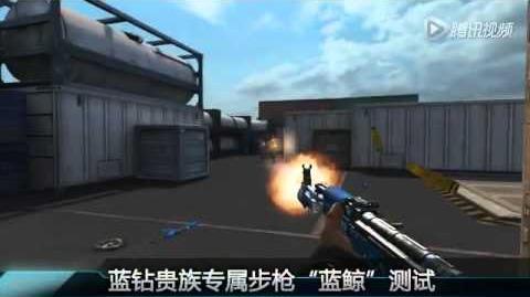 AK-47 Blue Diamond