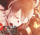 Diabolik Lovers MORE,BLOOD Vol.5 Yuma Mukami