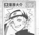 Dariel Senju/Naruto dibujado al estilo de otros mangakas