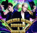 I Wanna Dance - Donghae & Eunhyuk