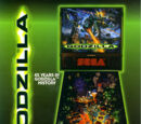 Godzilla (pinball game)