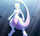 Mewtwo (AF)