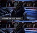 Iskandra/Как сделать качественный скриншот из Mass Effect 3?