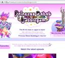Princessrobotbubblegum.com