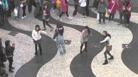 DANCEROIDがGirls be Ambitious!を澳門(マカオ)で踊ってみた。-0